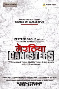 Meeruthiya Gangsters Poster 2