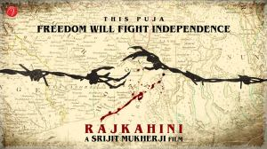 Rajkahini Poster