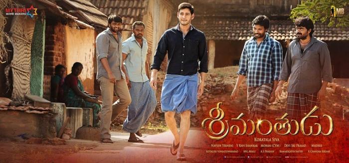 Srimanthudu Poster 3