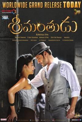 Srimanthudu Poster 5