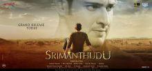 Srimanthudu Poster