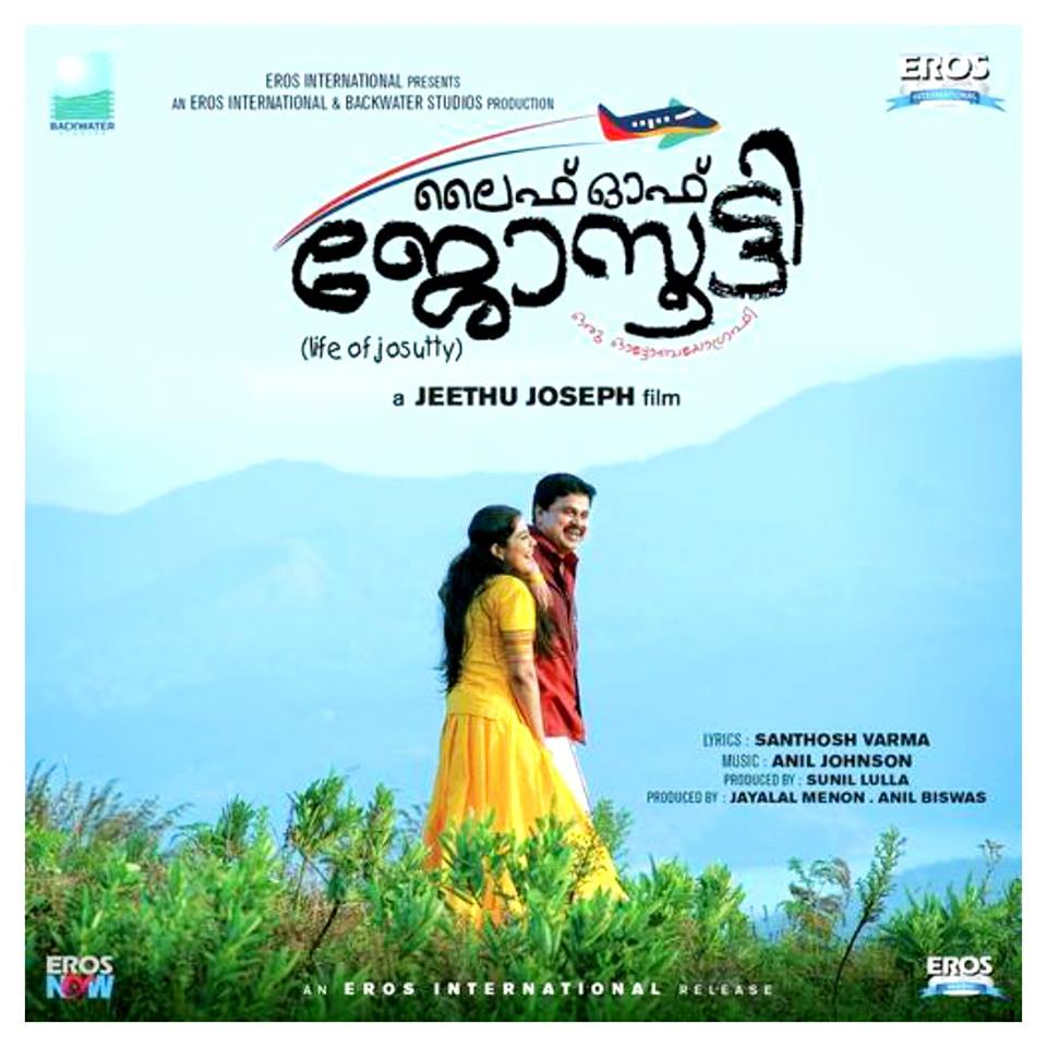 Life Of Josutty Movie Review Jeethu Joseph And Dileep Get It Right