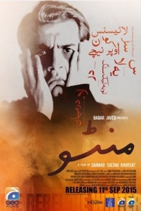 Manto Poster 2