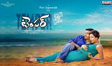 Temper Movie HD Posters (2)