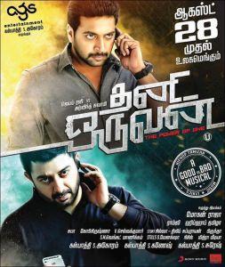 Thani Oruvan Poster 2