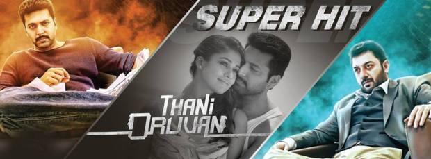 Thani Oruvan Poster 5