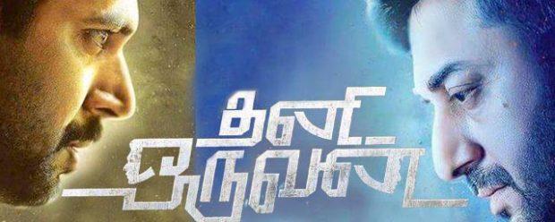 Thani Oruvan Poster 7