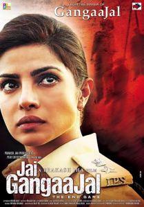Jai GangaaJal release date