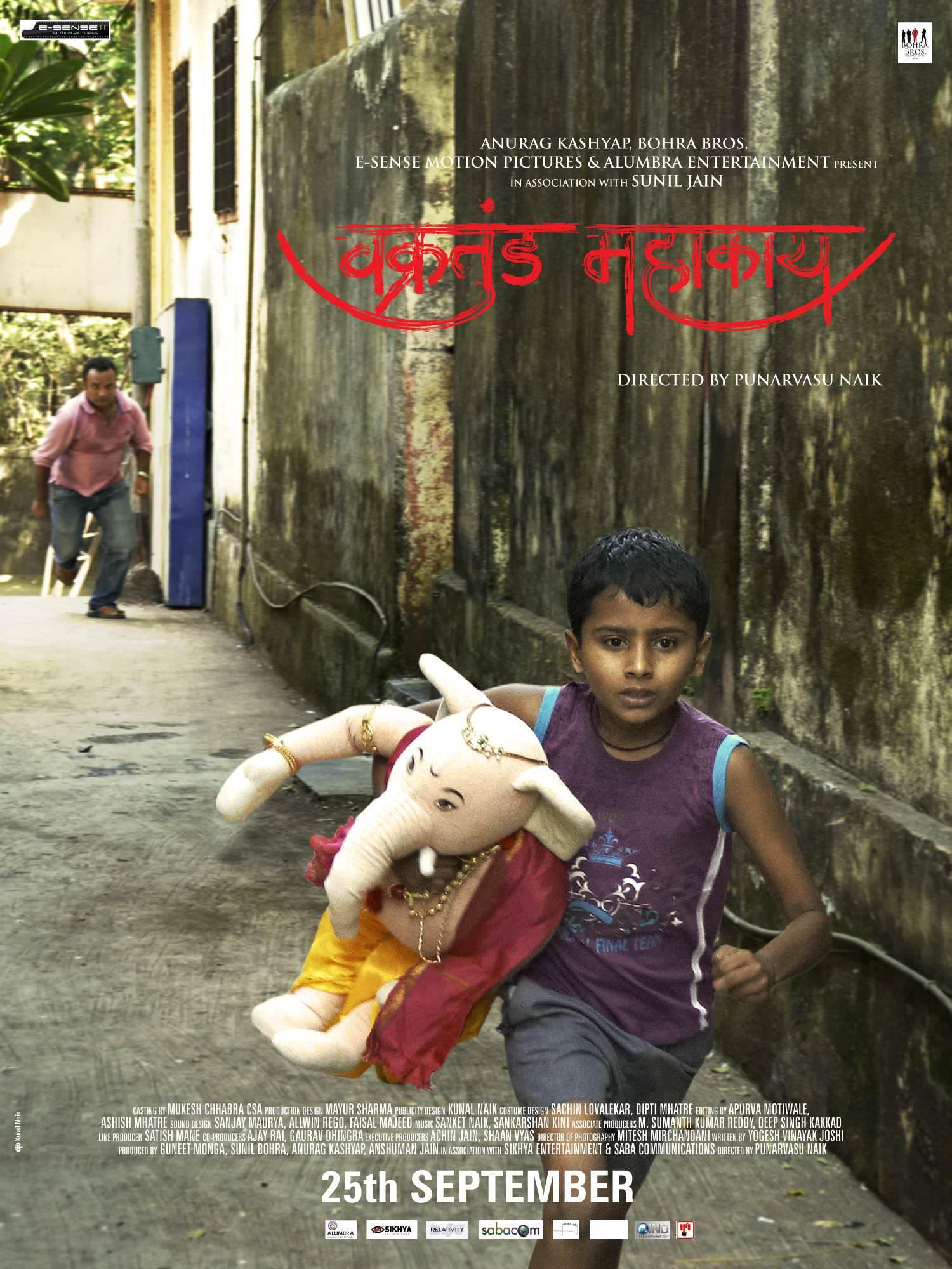 elephant essay in marathi