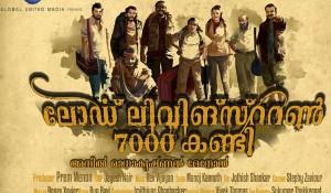 Lord Livingstone 7000 Kandi Poster 2