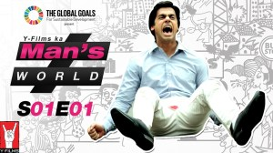 Man's World Poster