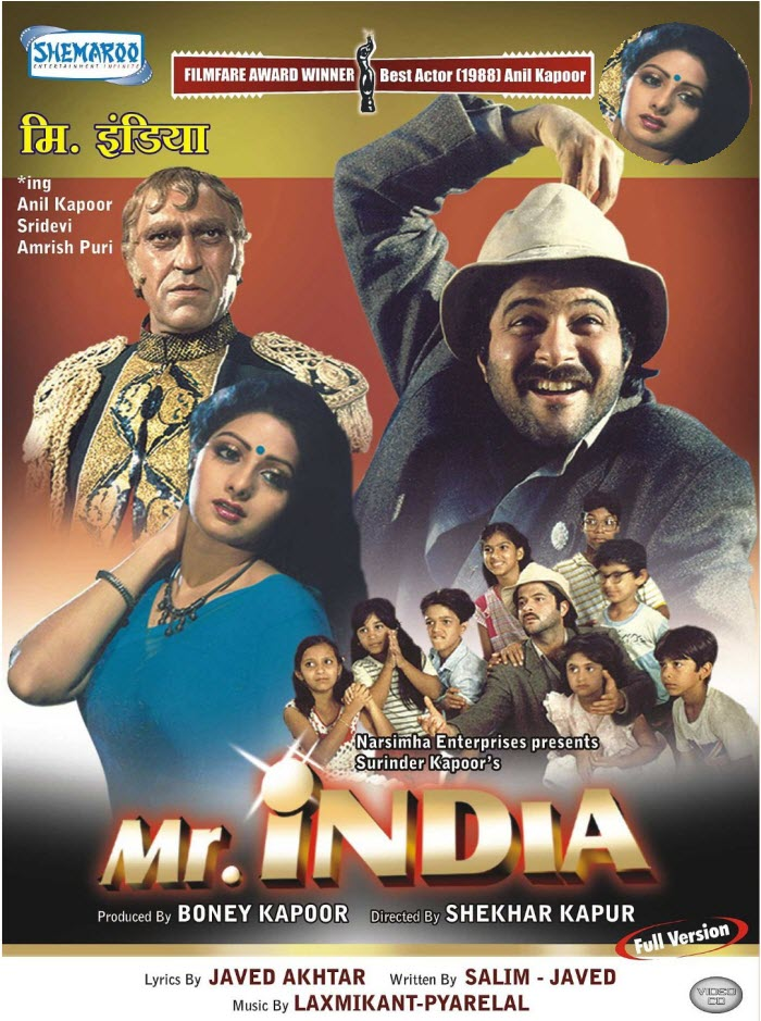 The Team Of Mr India To Unite For The First Time At The