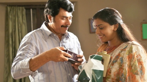 Pathemari Still 1