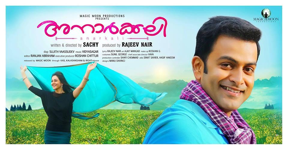 malayalam movie downloading sites