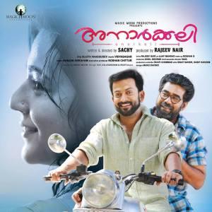 Anarkali Poster 8