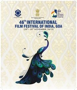 IFFI 2015