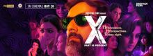 X Past is Present Poster 2