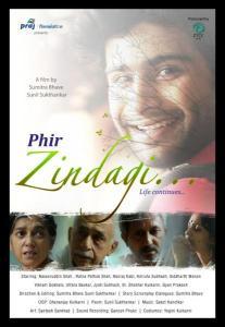 Phir Zindagi Poster