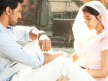 Arshinagar Still 1