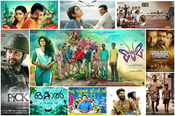 Best of Malayalam-2015