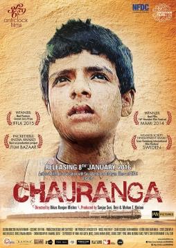 Chauranga_poster_goldposter_com_1