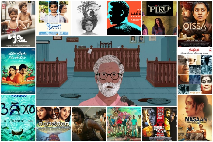 indian cinema new