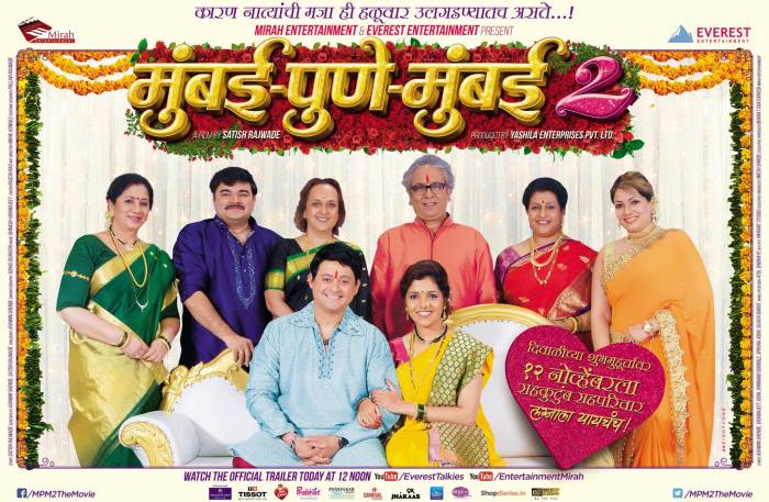 Mumbai Pune Mumbai 2 Poster 2