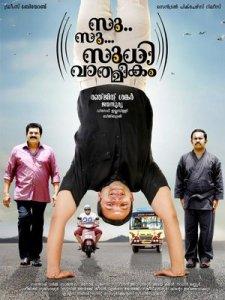 Su Su Sudhi Vathmeekam Poster 4