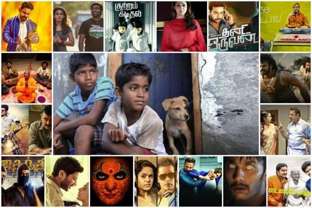 Tamil Cinema 2015-Best Films