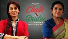 chalk-n-duster-juhi-chawla-shabana-azmi