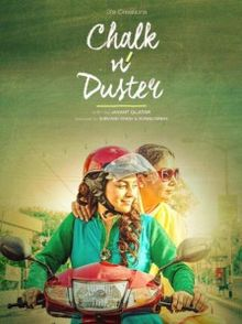 Chalk_and_Duster_Poster