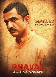 Chauranga-Sanjay Suri