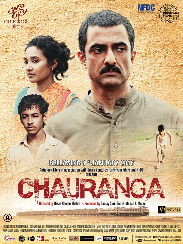 Drishyam malayalam movie download torrent file