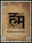 HM_Logo_Final1