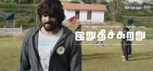 Irudhi-Suttru-Official-Teaser