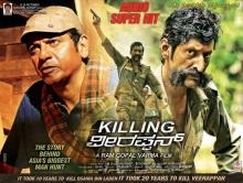 Killing Veerappan Poster 4