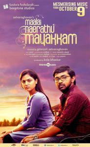 Maalai Nerathu Mayakkam Poster 2