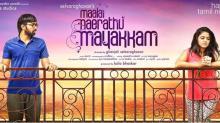 Maalai Nerathu Mayakkam Poster