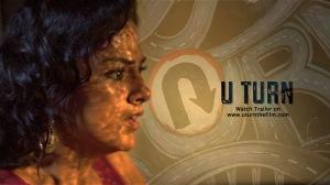 U turn1
