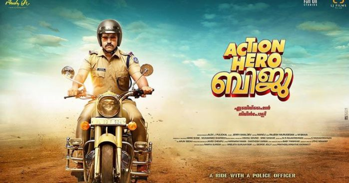 Action Hero Biju Poster 2