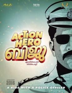 Action Hero Biju (2016) - Poster