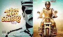 Action Hero Biju Poster