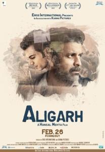 Aligarh Poster