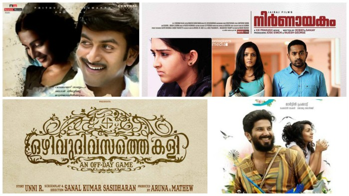 Collage-Kerala State Film Award Winners 2016