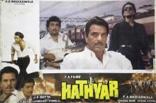 hathyar-1989