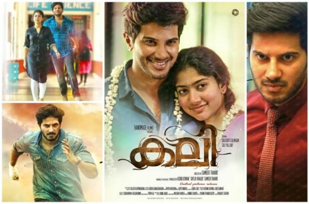 Kali Poster Collage