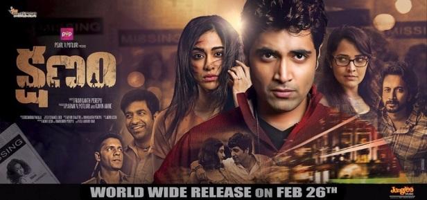 Kshanam Poster 2