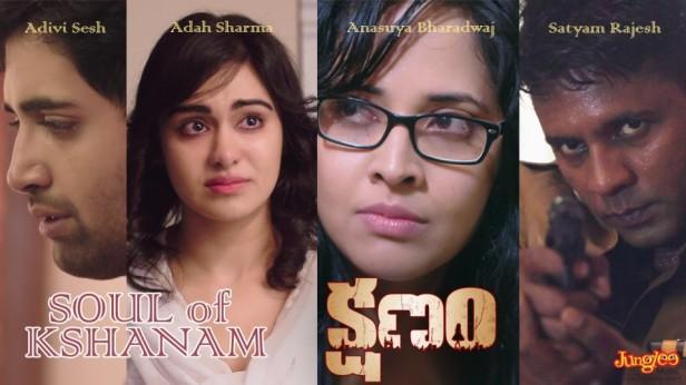 Kshanam Poster 4
