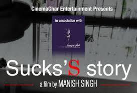 Sucks'S Story 2
