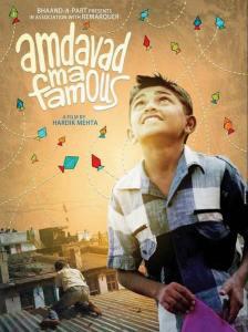 Amdavad-Ma-Famous